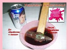 Користь кока - коли в побуті