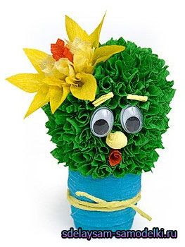 Квітка з пластиліну
