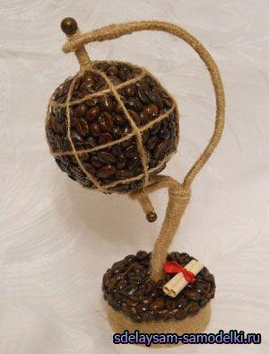 Глобус із зерен кави
