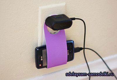 Цікава ідея підзарядки телефону