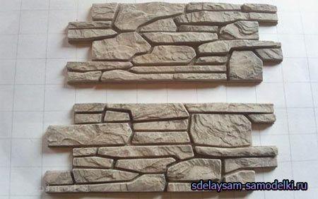 Як зробити декоративний камінь