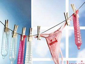 Який презерватив краще?