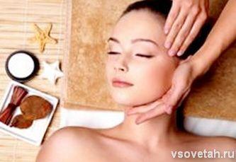 Масло для масажу обличчя