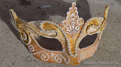Майстер-клас з виготовлення карнавальної маски