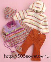 Одяг для дитячого садка