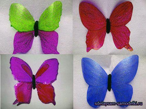 Пластикові метелики