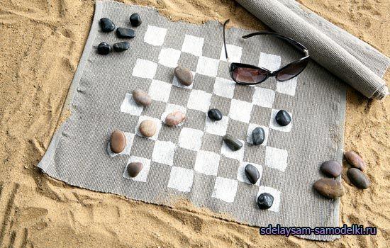 Пляжні шашки