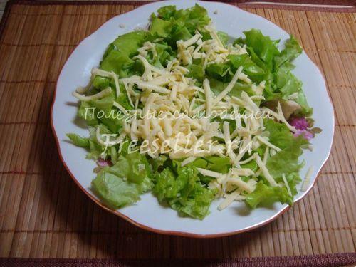 Святковий салат & quot; ЦЕЗАРЬ & quot;