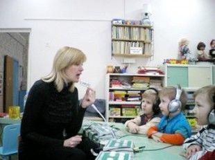 Розвиток дітей з порушенням слуху