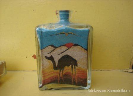 Малюнки кольоровим піском в пляшці