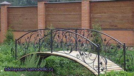 садовий місток