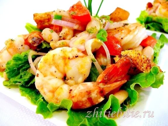 Салат з креветками і квасолею
