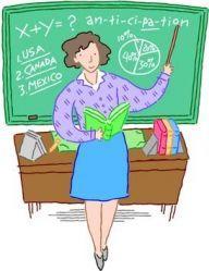 Сектор вчителів фен-шуй