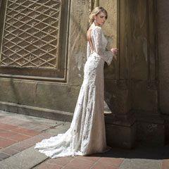 Весільна сукня, наряд нареченої: тренди 2016 року