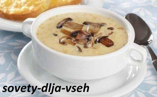 Сирний суп з грибами: 4 ароматних рецепта