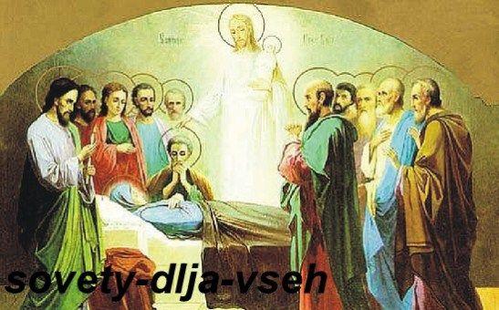 Успіння 28 серпня: традиції, звичаї, значення православного свята