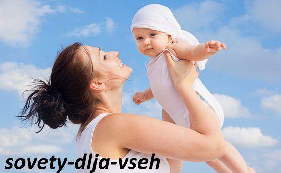 Виховання дитини до року: поради молодим батькам