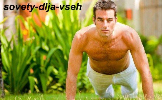Зарядка для чоловіків: комплекс ранкових вправ, поради щодо виконання